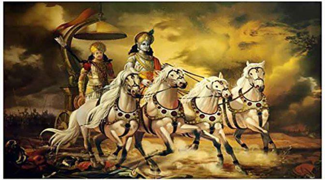 Bhagavat Gita Bab VI
