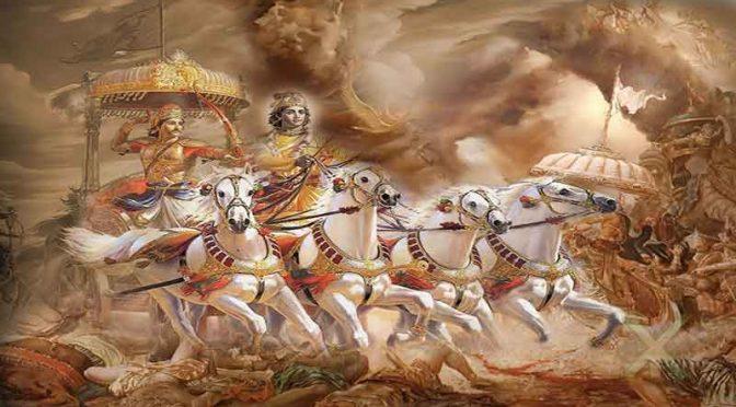 Bhagavat Gita Bab IV