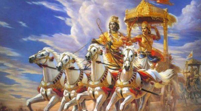 Bhagavat Gita Bab XI