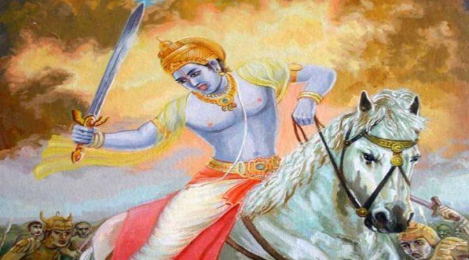 Bhagavat Gita Bab XII